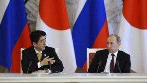 日俄首脑会谈力争就观光旅游开发等达成共识