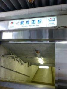 27年前车站啥样?日本旧站台活动吸引铁道迷参加