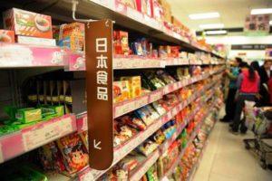 快讯:日中政府决定设专家组磋商放宽食品进口限制