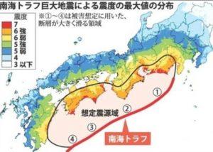 日本政府根据最新预测举行南海海沟大地震演练