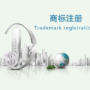 """中国企业申请注册""""今治""""商标 日方拟提出异议"""