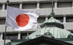 """日本央行续打""""宽松牌"""" 对日本经济增长趋势谨慎乐观"""