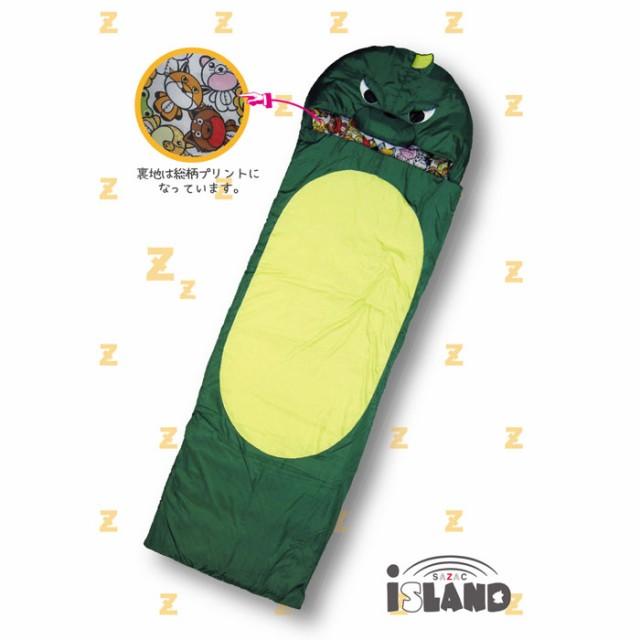 怪獣の寝袋 寝袋 アニマルの通販|Wowma!より引用