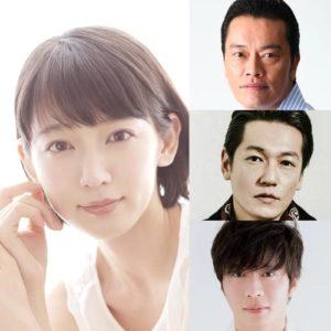 日本女星吉冈里帆将主演7月新剧 与井浦新、田中圭、远藤宪一合作