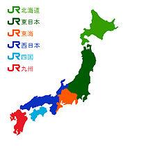 日本铁路内鬼针对外国乘客诈骗 虚构票款据为己有