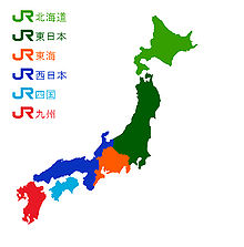日本JR与航空公司公布黄金周业绩 整体保持平稳
