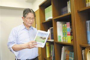 培养几十名中国留学生的中国工程院外籍院士藤岛昭获得奖章众多