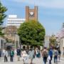 日本拟对年收入不到380万日元的家庭提供大学学费支援