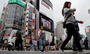 日本老人往生留财14兆 地方的银行好需要