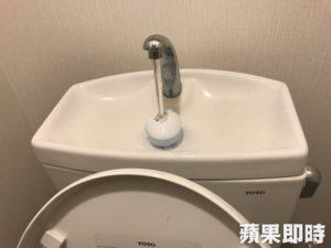日本马桶上这支 到底是什么?