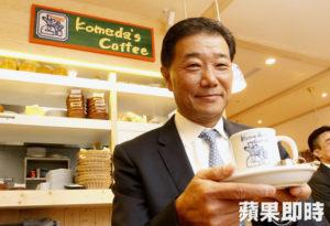 壹周刊 【一级咖啡战片】日本第3大连锁咖啡登台 预计展100店