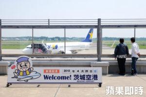 台北直飞茨城 到东京巴士只要500日圆