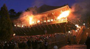 奈良县:东大寺取水祭
