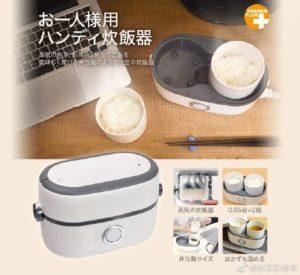 扎心了……日本公司SANKO推出单身狗电饭锅,一次只煮一碗饭