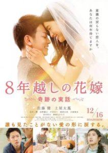 首批日本片单 四部影片上海国际电影节首映