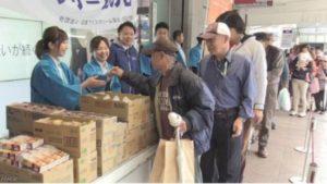这个活动有点甜!日本金泽市向市民免费分发冰淇淋
