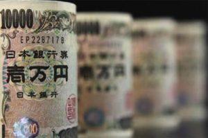 2017年度末日本国家债务增至1087万亿日元创新高