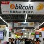 """日媒:日本虚拟货币交易催生331名""""亿元户"""""""