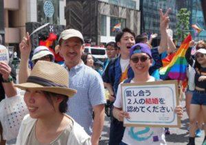 日本东京举行国内最大规模LGBT群体游行 歌手滨崎步献唱支持