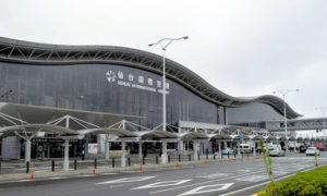 日本仙台机场安保设施迟迟不到位 监控摄像头等缺失