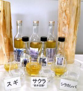 日本团队以树木为材料酿酒 带有独特木香