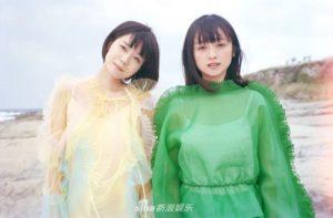 组图:歌手吉泽嘉代子发行第三张单曲 演员安达佑实拍摄封面