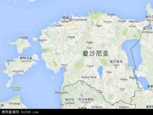 日本防卫相与爱沙尼亚防长确认网络安全合作