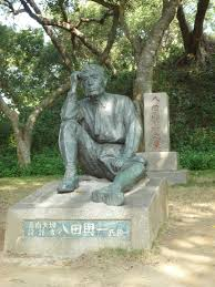 台湾台南市举行墓前祭缅怀日本技师八田与一