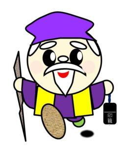 -第一期- 多如牛毛的日本吉祥物 谁才是你的最爱? 盘点日本都道府县的吉祥物代表·关东与关西篇