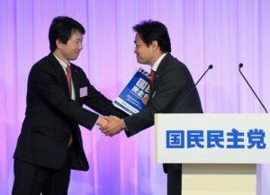 日本国民民主党召开建党大会 多名资深议员退出