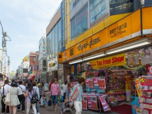 日本2019年将提高消费税至10% 家庭经济负担增幅下降