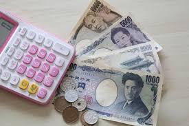 日本已婚人士月均零花钱增至2.7万日元