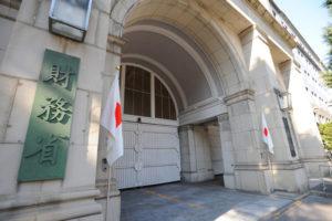 日本财务省举行防止性骚扰的研修