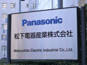 松下电器在美子公司支付300亿日元罚款与美国政府和解
