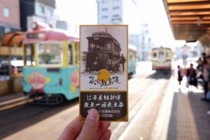 龙马迷有福了!日本「坂本龙马纪念馆」重新开幕