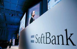 日本三大银行拟加入软银集团愿景基金 基金总额预将达到千亿美元