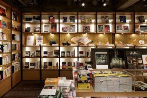 在京都邂逅全球最美书店