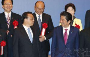 日中知事省长论坛在札幌举行 确认促进草根交流