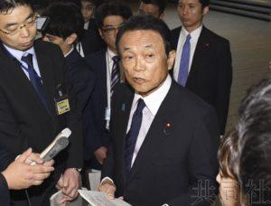 """日本财务相麻生坚称""""性骚扰罪不存在"""""""