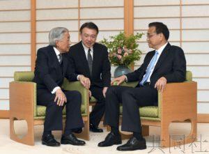 天皇与李克强恳谈 称希望增进两国友好