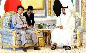 安倍与阿布扎比王储会谈 宣布将加强能源经济合作