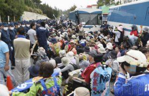 冲绳回归46周年 县民持续苦恼于基地问题