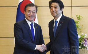 详讯:日韩首脑就推进互访达成一致