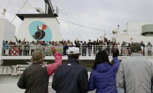 北方四岛原岛民访问团本年度首批60人启程赴色丹岛