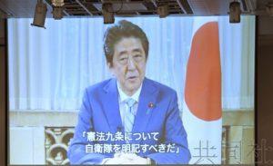 日本宪法施行71周年各地举行集会 第九条受考验