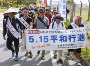 """冲绳回归46周年前举行""""和平游行""""强调基地负担集中"""