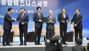 详讯:日中韩工商峰会声明称将加强合作推动自由贸易