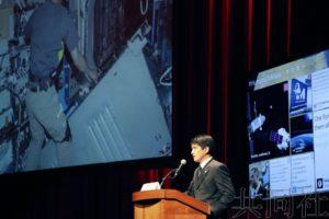 日本宇航员大西卓哉在华盛顿演讲展望火星飞行