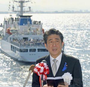 安倍出席海上保安厅观阅式 强调强化海洋秩序