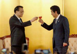 详讯:李克强呼吁日中两国携手反对保护主义